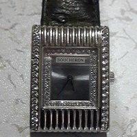 Boucheron Saat Alım Satım